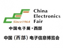 China (Western) electronic information Expo 2021